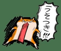 KUSOHAMU (SPRING) sticker #15798965