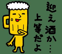 BEER SAN sticker #15802501