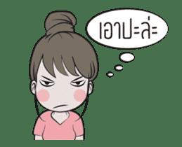 Namo ++ sticker #15808256