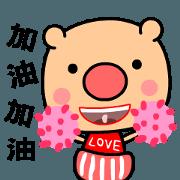 สติ๊กเกอร์ไลน์ Love pig animated version