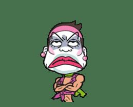 Jae-Tui-Soi4 Animated sticker #15826031