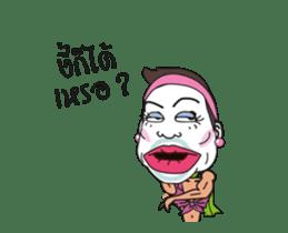 Jae-Tui-Soi4 Animated sticker #15826033