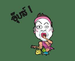 Jae-Tui-Soi4 Animated sticker #15826034