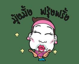 Jae-Tui-Soi4 Animated sticker #15826036