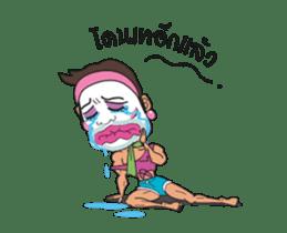 Jae-Tui-Soi4 Animated sticker #15826038