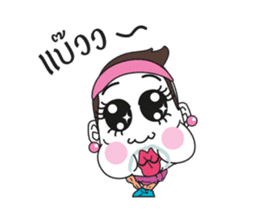 Jae-Tui-Soi4 Animated sticker #15826040