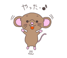 rat and monkey sticker #15826198