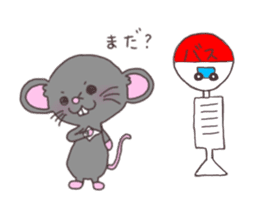 rat and monkey sticker #15826206