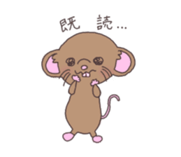 rat and monkey sticker #15826226