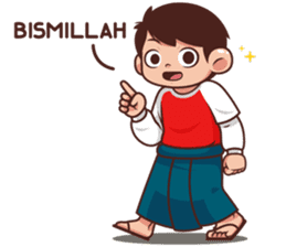 Taqwa Kids Sticker sticker #15829633