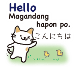 Philippine cat sticker #15835803