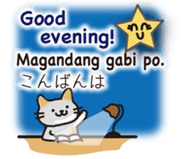 Philippine cat sticker #15835804