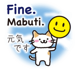 Philippine cat sticker #15835806