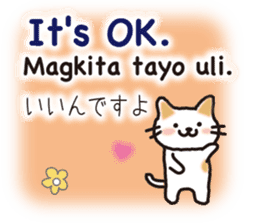 Philippine cat sticker #15835816