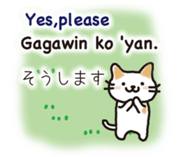 Philippine cat sticker #15835826