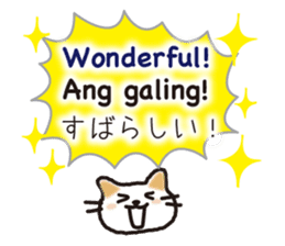 Philippine cat sticker #15835835