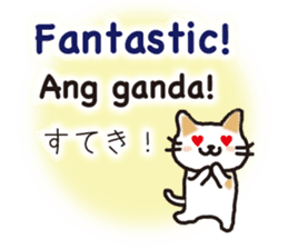 Philippine cat sticker #15835836