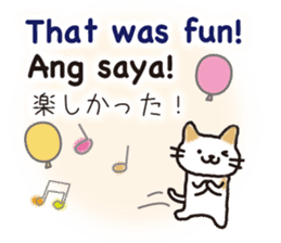 Philippine cat sticker #15835839