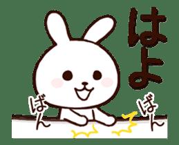 Cute Rabbit(Animated) sticker #15836245
