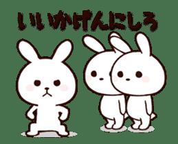 Cute Rabbit(Animated) sticker #15836246