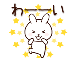 Cute Rabbit(Animated) sticker #15836250