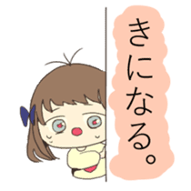 It is Paranoid and uniqe girl sticker #15838576