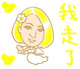 Chinese(Simplified) man ,angel ,couple sticker #15845893