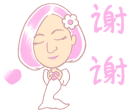 Chinese(Simplified) man ,angel ,couple sticker #15845899
