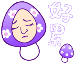 Chinese(Simplified) man ,angel ,couple sticker #15845907