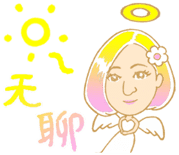 Chinese(Simplified) man ,angel ,couple sticker #15845917