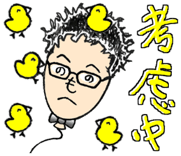 Chinese(Simplified) man ,angel ,couple sticker #15845920