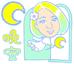 Chinese(Simplified) man ,angel ,couple sticker #15845927
