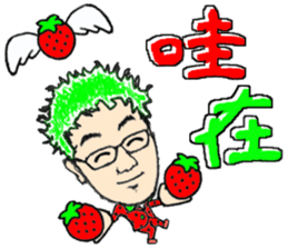 Chinese(Simplified) man ,angel ,couple sticker #15845928