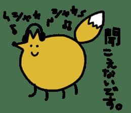 Fox's Tokki sticker #15847545