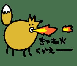 Fox's Tokki sticker #15847559