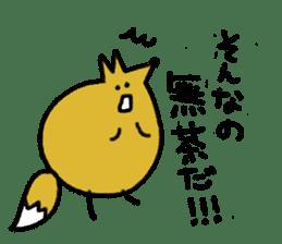 Fox's Tokki sticker #15847561