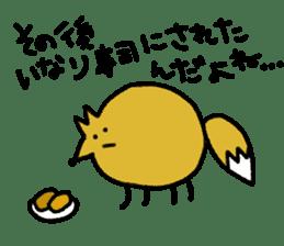 Fox's Tokki sticker #15847566