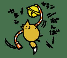 Fox's Tokki sticker #15847571