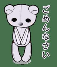 the Purple Teddy Bear. sticker #15848369