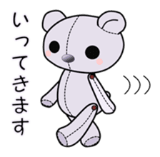 the Purple Teddy Bear. sticker #15848370