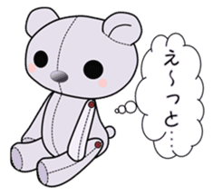 the Purple Teddy Bear. sticker #15848377