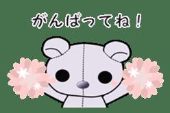 the Purple Teddy Bear. sticker #15848378