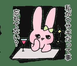 Usako's Otome tin sticker sticker #15850410