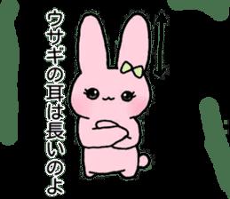 Usako's Otome tin sticker sticker #15850412