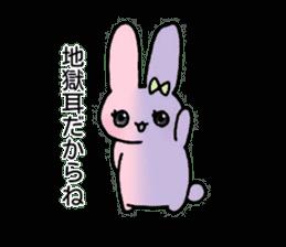 Usako's Otome tin sticker sticker #15850413