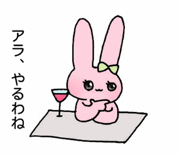 Usako's Otome tin sticker sticker #15850415