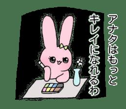 Usako's Otome tin sticker sticker #15850427
