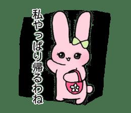 Usako's Otome tin sticker sticker #15850434