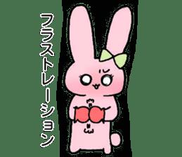 Usako's Otome tin sticker sticker #15850439