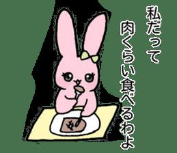 Usako's Otome tin sticker sticker #15850440